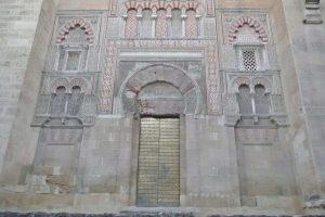 Cordoba - Great Mosque - Ornate doorway